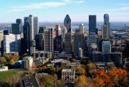 Екскурзия в Канада: Атлантическа Канада-Монреал – Квебек Сити – Отава – Ниагара - Торонто