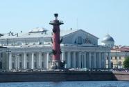 Екскурзия в Русия: Петербургскa Панорама
